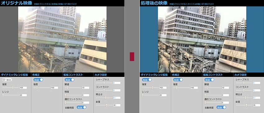 接続例:弊社ビルへの設置例
