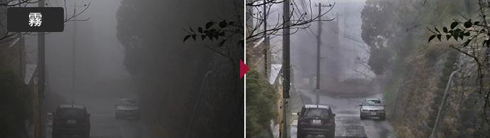 画像取込鮮明化ソフト LISr-Capture 鮮明化処理例 霧