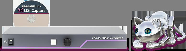 画像鮮明化装置 LISr-101